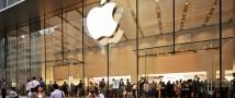 Презентация Apple 15 сентября 2020. Будет ли IPhone 12? От Твой мобильный сервис Москва