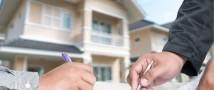 «Метриум»: Доля онлайн-сделок с элитной недвижимостью достигла 20%