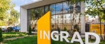 Аналитика INGRAD 3-й квартал: рекордный спрос и активный выход новых проектов в столице