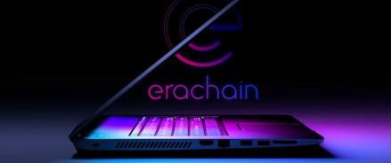 Команда Эрачейн продолжает внедрять инновации: платформа 5.1 дарит людям цифровой документооборот на блокчейне