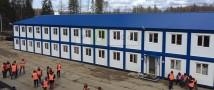 «Газпром» построит на Ямале городки для рабочих за 7 млрд рублей