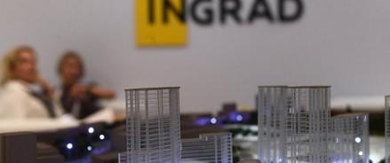 INGRAD — официальный партнер Форума лидеров рынка недвижимости RREF