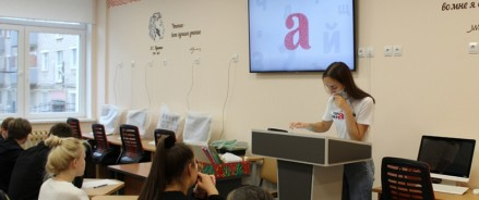 Казань заняла второе место в мире по количеству участников «Тотального диктанта»