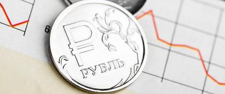 Курс на падение: что будет с экономикой России, если не остановится девальвация?