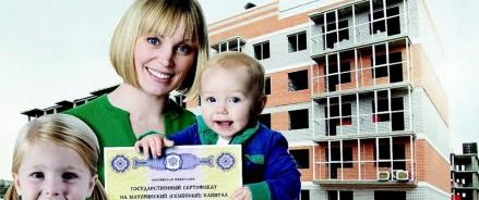 Лайфхак от«Метриум»: Можно ли купить долю в квартире за маткапитал