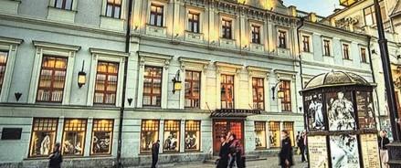 МХАТ имени Чехова в Москве отреставрируют за 60 млн рублей