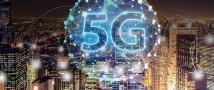 МТС и Сколтех запустили в «Сколково» пилотную зону 5G для перспективных разработок в сфере ИКТ