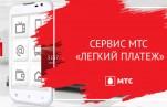 МТС подключает розничные магазины партнеров к Системе быстрых платежей