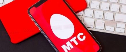 МТС запустила тариф с облачным геймингом, онлайн-кинотеатром, домашним интернетом и мобильной связью