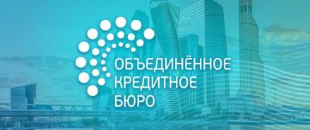 ОКБ: Объем выдач кредиток в III квартале сократился на 36%