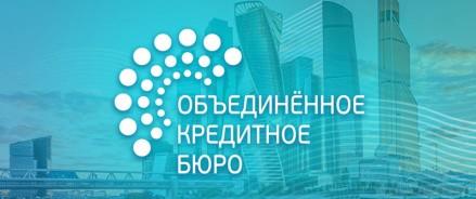 ОКБ: Выдачи кредитных карт в III квартале сократились на 23%
