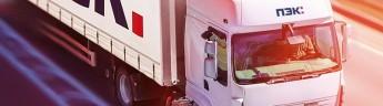 ПЭК запускает новый ж\д сервис по сборным грузоперевозкам из Китая