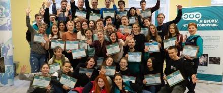 Петербуржцев приглашают стать инклюзивными добровольцами