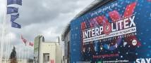 Рособоронэкспорт/пресс-релиз про участие в «Интерполитех-2020»