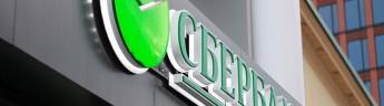 Сбербанк предоставит более 7 млрд рублей для строительства «Первого Лермонтовского»