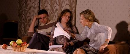 Театр Пушкина, премьера «Обычный конец света», филиал