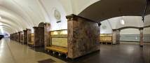 Вестибюли станции метро «Динамо» вМоскве отреставрируют