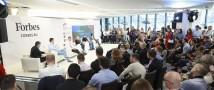 Владимир Щекин выступил на форуме девелоперов Forbes Congress