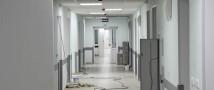 Во Владивостоке будет проведен капитальный ремонт больницы