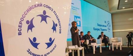 Всероссийский союз пациентов предупреждает о рисках ограничения прав пациентов в связи с реформой ОМС