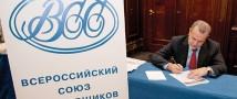 Всероссийский союз страховщиков опроверг заявления Министра здравоохранения России