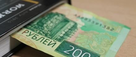Закон о потребительском кредите должен покончить с бесправием банковских клиентов