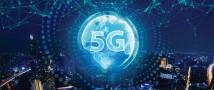 МТС и Ericsson построят для золотодобывающей компании «Полиметалл» первую в России выделенную коммерческую 5G-ready сеть