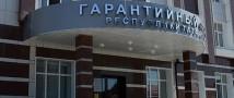 6,8 млрд рублей получили татарстанские предприниматели при поддержке республиканского Гарантийного фонда