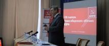 Совсем заврались: новосибирские коммунисты собрались брать Госсовет и телеграф