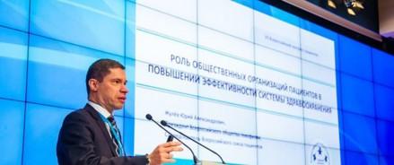 Актуальные проблемы российского здравоохранения в оценках пациентов и пациентских НКО