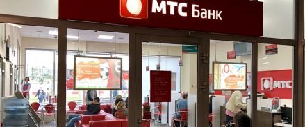 Аналитика МТС Банка: Количество онлайн-платежей за покупку одежды выросло на фоне пандемии в 8,6 раза