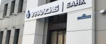Банк Уралсиб и ГК «Гранель» запустили программу ипотеки с господдержкой по ставке от 0,01% на льготный период