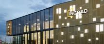 INGRAD начал продажи квартир в рамках «Военной ипотеки» по эскроу
