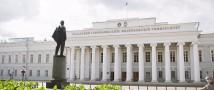 Казанский федеральный университет выиграл грант в размере 135 миллионов рублей