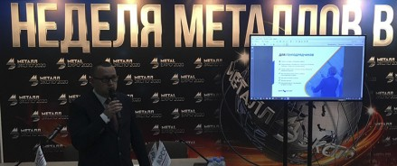 Компания«Ферро-Билдинг» презентовала проект по автоматизации производства металлоконструкций на «Металл-Экспо»