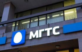 МГТС потратит на COVID-тестирование сотрудников 100 млн рублей