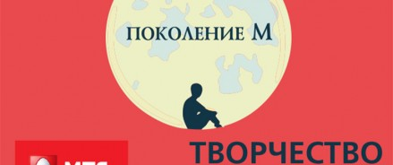 МТС и Московский зоопарк запустили образовательную эко-программу по сохранению редких животных для школьников всей России