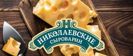 Маасдам «Николаевские сыроварни» признан «Товаром года»