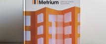 «Метриум»:Спрос на новостройки в Москве в октябре скорректировался