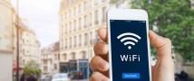 На бесплатный Wi-Fi в вузах Москвы направят 446 млн рублей