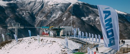 На курорте «Ведучи» в Чечне появится установка искусственного снега