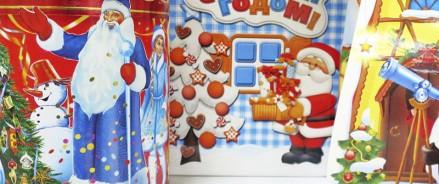 На республиканской новогодней елке в Казани раздадут 9 тыс. сладких подарков