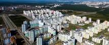 Новый район Екатеринбурга получил название «Академический»