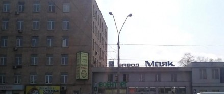 «Росатом» выведет из эксплуатации еще одно здание на заводе «Маяк»