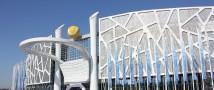 Спортивные объекты Казани проинспектироваладелегация оргкомитета чемпионата мира по волейболу FIVB 2022