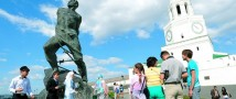 Татарстан получит гранты на сумму более 47 млн рублей на развитие туризма