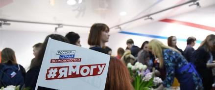 Татарстанцы – самые активные участники российской национальной премии «Студент года – 2020»