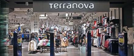 Terranova откроется в ТРЦ FORUM