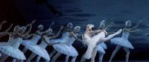 В Казани пройдет фестиваль классического балета имени Рудольфа Нуриева в присутствии зрителей