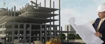 В Перми ищут нового подрядчика для строительства здания авиатехникума